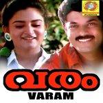 Varam songs mp3