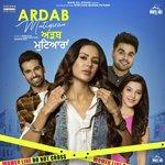 Ardab Mutiyaran songs mp3