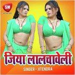 Jiya Lalchaweli songs mp3