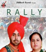 Rally songs mp3