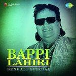 Bappi Lahiri - Bengali Special songs mp3