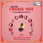 Amar Shilpi Sonar Gaan Vol-5 songs mp3