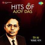 Hits Of Ajoy Das songs mp3