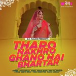 Tharo Nakharo Ghano Hai Bhartar songs mp3