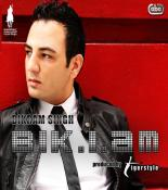 Bik.I.Am songs mp3