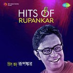 Hits Of Rupankar songs mp3