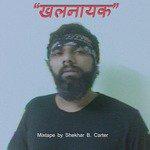 download Kya Bolti Public Shekhar B. Carter mp3 song
