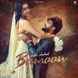 download Beimaan Inder Chahal mp3 song