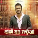 download Guddi Chadh Jaugi Debi Makhsoospuri mp3 song