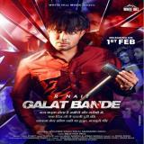 download Galat Bande R Nait mp3 song