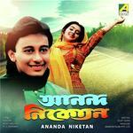 Ananda Niketan songs mp3