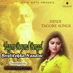 Tagore Beyond Bengal songs mp3