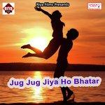Jug Jug Jiya Ho Bhatar songs mp3