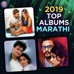 2019 Top Albums Marathi songs mp3