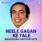 Neele Gagan Ke Tale - Mahendra Kapoor Hits songs mp3