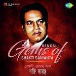 Bengali Gems Of Shakti Samanta songs mp3