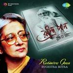 Rabindra Gaan - Suchitra Mitra songs mp3