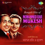Bengali Hits Of Mohammed Rafi And Mukesh songs mp3