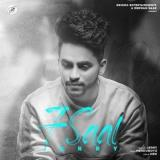 download 7 Saal Jerry mp3 song