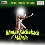 download Iyaar Ghare a Jaana Munna Lal Yadav mp3 song