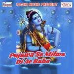 Pujawa Se Milwa Di Ae Baba songs mp3