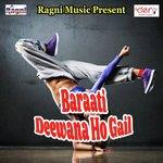 Baraati Deewana Ho Gail songs mp3
