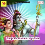 download Hamar Kara da Beda Par Raghuveer Raja mp3 song