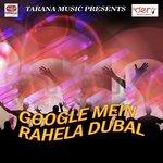 download Aasali Mal Ba Tasali Me Birbal Balamua mp3 song