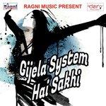 download Kora Me Smaja Dil Jaaniya Kumar Karan,Jiya Singh mp3 song