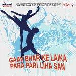download Dushman Ke Chhati Pa Phaharela Himanshu Janiya mp3 song