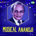 "download Aur Is Dil Mein (From ""Imaandaar"") Suresh Wadkar,Asha Bhosle mp3 song"
