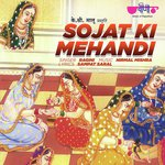 Sojat Ki Mehandi songs mp3