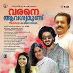 Varane Avashyamund songs mp3
