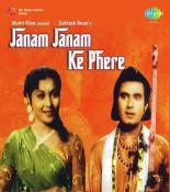 download Rang Birange Phoolon Ki Geeta Dutt,Manna Dey mp3 song