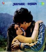 Janwar Aur Insaan Songs By Kishore Kumar All Hindi Mp3 album