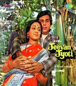 download Suno Sunate Hai Tumko Asha Bhosle,Usha Mangeshkar mp3 song