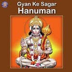 download Shri Hanumanji Ki Aarti Sanjeevani Bhelande mp3 song