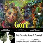 download Haldi Nahi Mehndi Nahi Kavita Krishnamurthy mp3 song