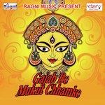 download Dum Naikhe Bhatar Me Manorama Raj mp3 song