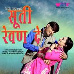 Suti Rahvan De songs mp3