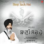 Waho Waho Bani Sach Hai songs mp3