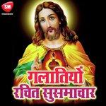 download Part 4 - Galtiyo Ke Vishay Me Paulush Ki Chinta  mp3 song