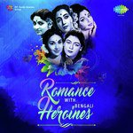Romance With Bengali Heroines songs mp3