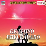 download Jagehiya Kare Kula Prahlad Premi mp3 song
