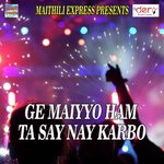 download Devra Maarela Chot Kamre Raj mp3 song