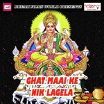 download Ghat Maai Ke Nik Lagela Mitthun Kumar mp3 song