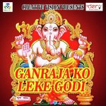 download Ganpati Mor Angna Rajendra Pradhan mp3 song
