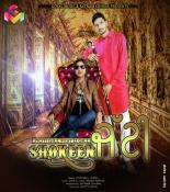 download Shokeen Jatti Jyoti Gill,D. Gill mp3 song