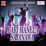 Bari Manela Sajanawa songs mp3