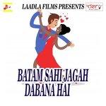 Batam Sahi Jagah Dabana Hai songs mp3